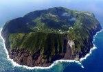 Aogashima ηφαίστειο στην Ιαπωνία
