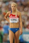 Daria_klishina Russia. January 15, 1991. 21 years. Long jumper. The Russian has crept into the lists of the sexiest athletes thanks to his impressive physique, his blond hair and deep eyes.