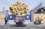 China_01