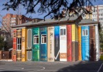 Tyumen, Russia. Author- Art group Color of the city.