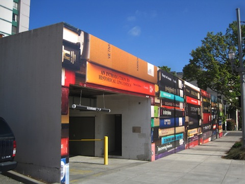 A very bookish parking garage at Portland State University in Portland, Oregon.