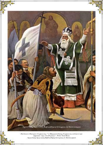 Παλαιών Πατρών Γερμανός, «ο Μητροπολίτης Γερμανός ευλογεί την σημαίαν της ελευθερίας».