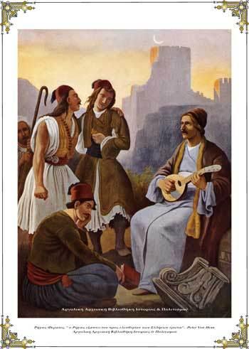 Ρήγας Φεραίος, «ο Ρήγας εξάπτει τον προς ελευθερίαν των Ελλήνων έρωτα».