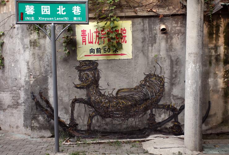 mentwuhan-china-2012.9